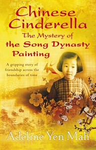 chinese cinderella - the mystery of the song dynasty painting