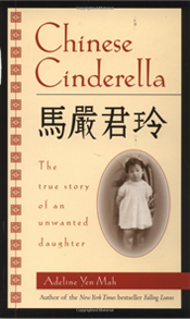 chinese-cinderella-book-cover
